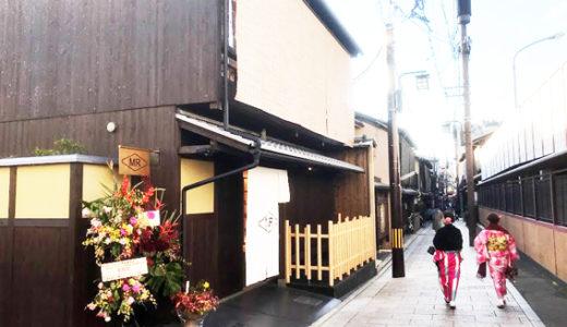 フランフランの新ブランド「マスターレシピ」の1号店が23日、京都・祇園にオープン!!