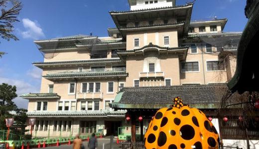 『帝国ホテル』と祗園