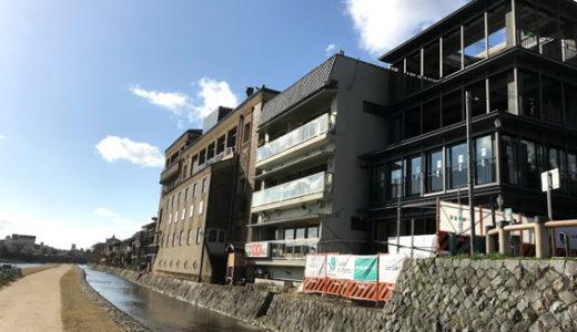 三条大橋のほとり『行灯(あんどん)のような商業施設』(株)カクオ・アーキテクト・オフィス