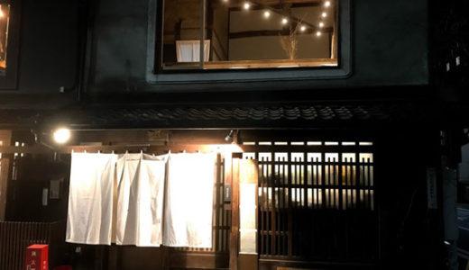 いつも行列、人気の『手織り寿し』のAWOMB(あうーむ)の西隣!! 喫茶と雑貨とこころみ /AWOMBこころみ