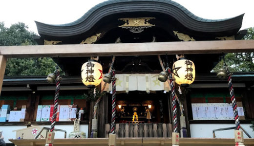 師走の晴明神社