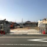 『パデシオン御池西ノ京グラン』の優先案内会
