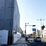 京都みなみ会館移転地と『グルメシティ九条東寺店』大晦日閉店へ