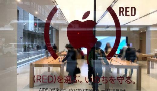 『Apple京都』のリンゴは赤く染まったのか?について