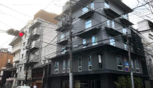 京都に2つの『ユウベルホテル』が来年オープン!!