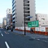 JR二条駅前の土地に建築看板が!!