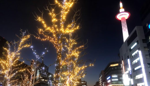 (完全版)大阪万博決定で『夢洲』⇨『京都』 京阪線が関西観光の王道コースになるか!!
