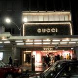 関西最大級!! 四条通に『グッチ GUCCI』路面店オープン