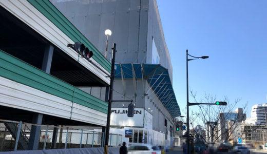 京阪『清水五条』駅近くの土地