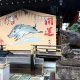 京都御苑と護王神社と『ライオンズ京都御所南 室町通』完売御礼!!