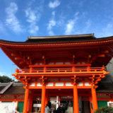 上賀茂神社の亥