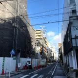 『(仮称)京王京都三条ビル シェア型複合ホテルリノベーション』京王電鉄×リビタ