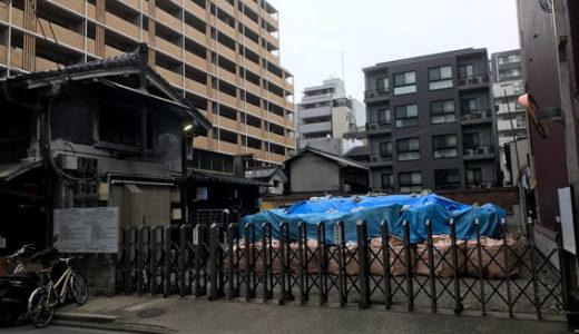 堺町通三条上るは『東急不動産』のホテル!!