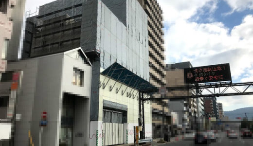 JR九州が烏丸五条にホテル