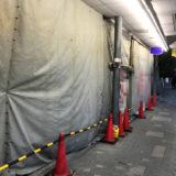 今熊野商店街と新今熊神社