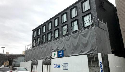 仏ホテルチェーン/アコーホテルズ『京都悠洛(ゆら)ホテル&ヴィラズMギャラリーby ソフィテル』2019年4月26日開業