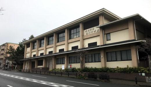 住友商事/(元)白川小学校跡地は東急ホテルズに!!