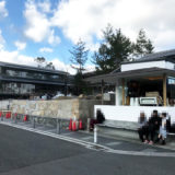 京都・嵐山の美術館「(仮称)ay-museum project」と隣の「(仮称)嵐山ホテル計画」の現況