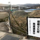 阪急『西山天王山』駅周辺開発状況