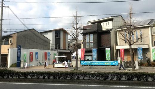 北野天満宮の初天神とZERO CAFE×Coffee Base KANONDO