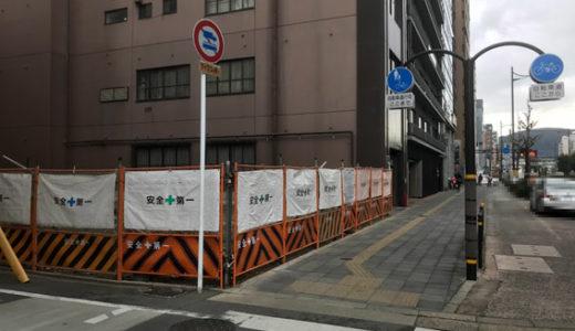 烏丸五条『かねわ工務店』の簡易宿所建築標識 & 五条通沿いのホテル