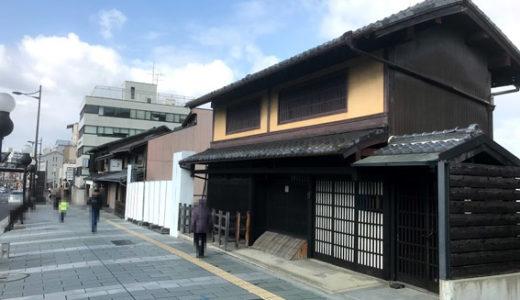 五条坂に『野村不動産・伊藤忠商事・伊藤忠都市開発』の建築標識が!!