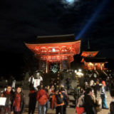 【KYOTO1192】(2019.1月現在) 今後オープンする『京都』の主要ホテル特集!!