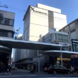 オリックス『クロスホテル京都』の北側のガレージがホテルに!! & Jazztronik(ジャズトロニック)が来る!!