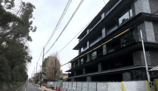 2019年 京都の新築分譲マンション市況について