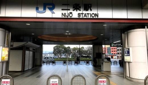 JR二条駅前にホテルの建築標識が!! 「(仮称)ザ ロイヤルパーク キャンバス 京都二条」