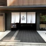 全国の鉄道会社が続々と京都にホテルを建設中です
