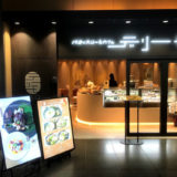 JR京都駅のSUVACO(スバコ)その後と大階段とPâtisserie & Café DEL'IMMO(パティスリー&カフェ デリーモ)と リド飲食街