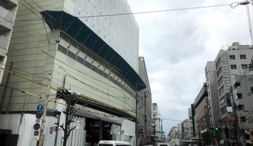 四条河原町・高島屋京都店の南側の複合商業施設名『グッド ネイチャー ステーション』に決定!! 京阪ホールディングス(HD)