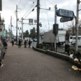 京都四條南座と老女と四条川端下る『フレスコ祇園店』その後