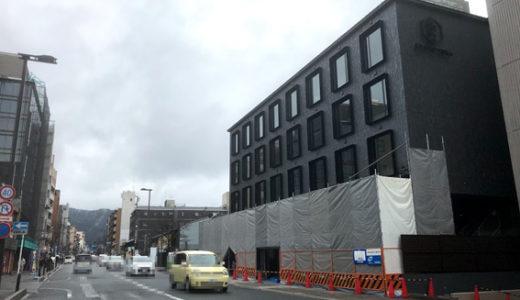 「いろは旅館」跡地の外資系ホテル『京都悠洛ホテル&ヴィラズMギャラリーbyソフィテル』と総合地所のホテル