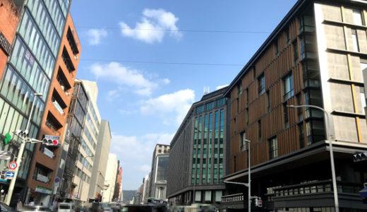 3月16日グランドオープン!!「京都経済センター」と商業施設「SUINA(すいな)室町」