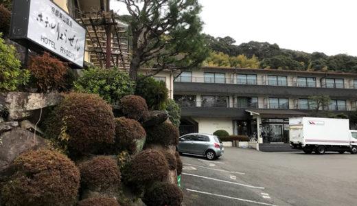 ウェルス・マネジメントのプレスリリースより/東山『ホテルりょうぜん』今年10月末で営業終了!! バンヤンツリー ホテルズ&リゾーツと(株)ホテルWマネジメントが日本初進出となるバンヤンツリー・ホテルの開発を発表!