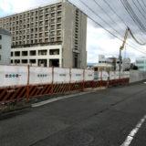 京都市南区総合庁舎の北側に『東京日商ステム』の土地