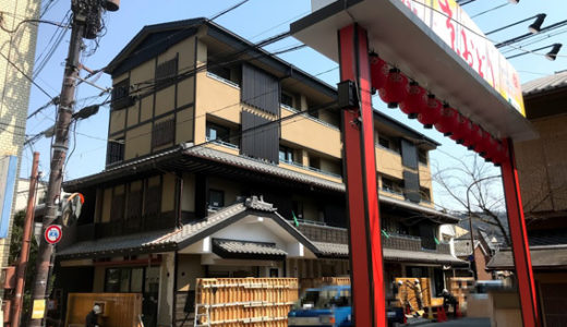 第70回 京おどり4月1日→16日 & 京おどりのアーチのそばに『Rinn/ レアル』