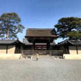 京都『地価公示』地価上昇率バブル崩壊以降で最高!!