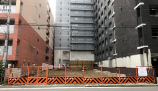 新たな『サムティ』のホテル計画地!!