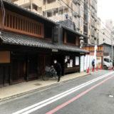 「烏丸六角」西に東京建物の106室のホテル計画が