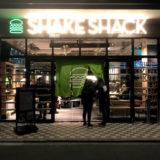 BINO東洞院(ビーノ東洞院)  京都初出店!! ハンバーガーレストラン「シェイク シャック(SHAKE SHACK)」