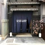 3月28日開業『ファーストキャビンST.京都梅小路RYOKAN』