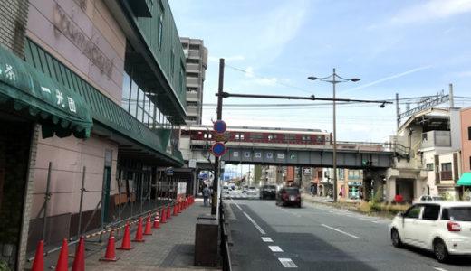 『グルメシティ九条東寺店跡地』が解体 と 2019年夏開業の『京都みなみ会館』建設地
