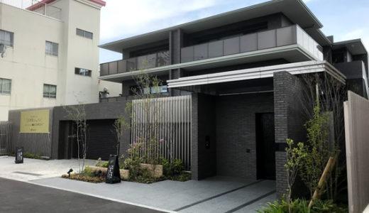最終1戸!! 阪急阪神不動産の新築分譲マンション「ジオ桂シェノン」