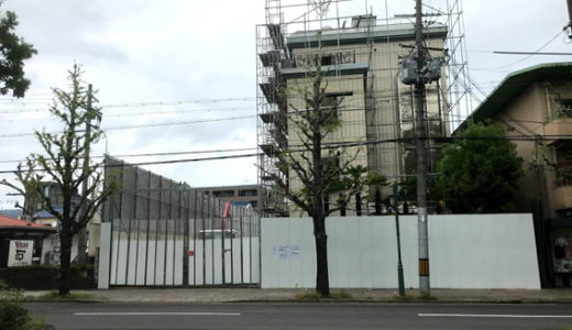 北山通沿いの『阪急阪神不動産』と『東京建物』の不動産