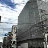 『グローバル・エルシード』室町高辻に建築標識が!!