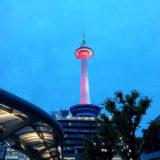 【令和元年5月1日】京都タワー紅白ライトアップ