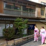 京都初進出!! 『ハードロックカフェHard Rock Cafe Kyoto』が祇園白川に初夏オープン!!